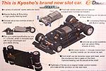 KyoshoDslot43